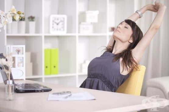 9 бързи и ефективни способа да се почувстваме по-спокойни на работа - изображение