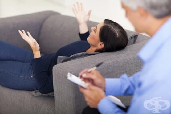 9 неверни мита за консултациите с психолог - изображение