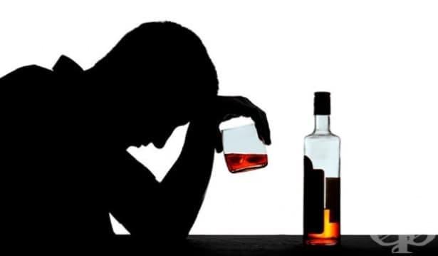Отричането като симптом на алкохолизма - изображение