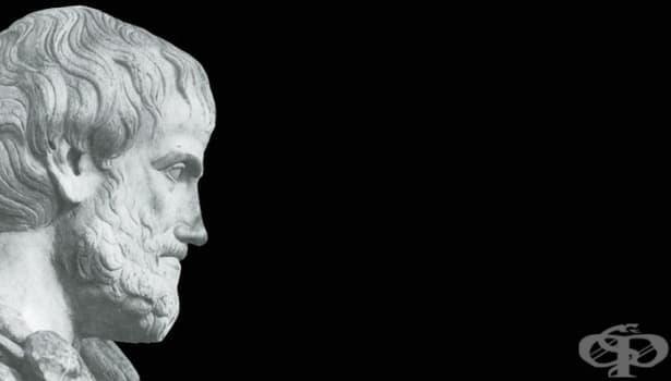 Аристотел и неговата концепция за евдемонично щастие - изображение