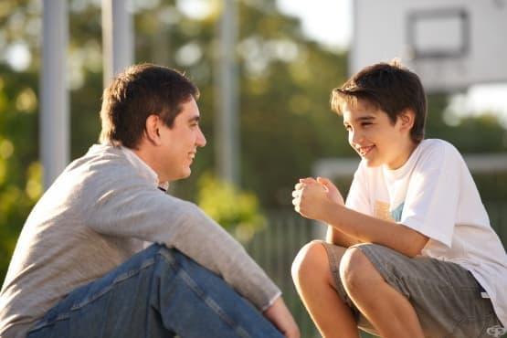Притча за бащиния съвет: Кое е това, което носи истинско щастие в живота  - изображение