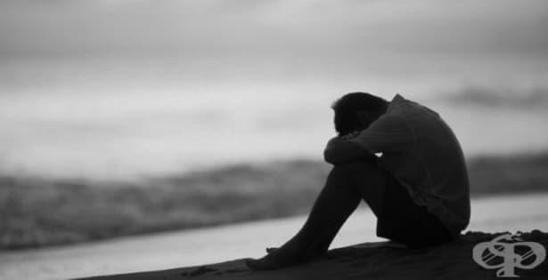 Безнадеждност – емоцията, която ограбва вярата ни в бъдещето - изображение