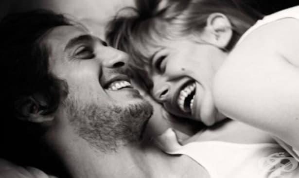 Щастието зависи от вас. Щастието не е задача на половинката ви - изображение