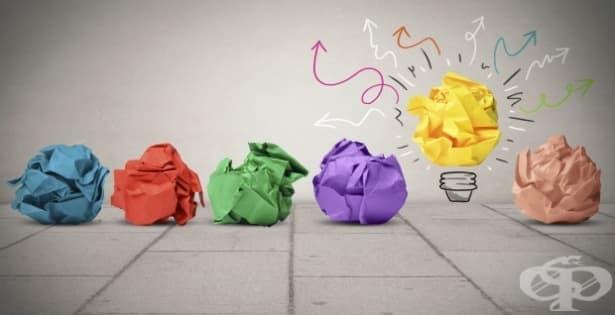 Как да повишим креативността си - част 2 - изображение