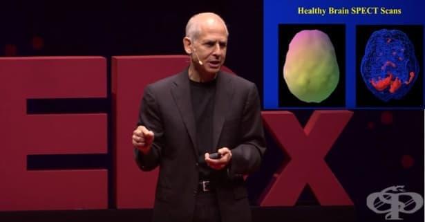 Мозъчно пътешествие с клиничния невролог Даниъл Еймън  - изображение
