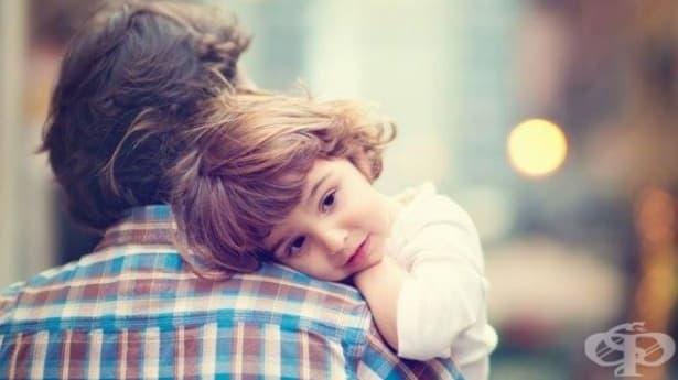 3 съвета, които ще ви помогнат да развиете потенциала на децата си - изображение