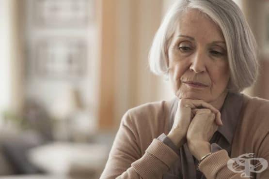 Депресия при хората в трета възраст: Съвети за самопомощ – част 1 - изображение