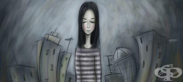 10 неща, които никога не трябва да казвате на някой, който страда от депресия - изображение