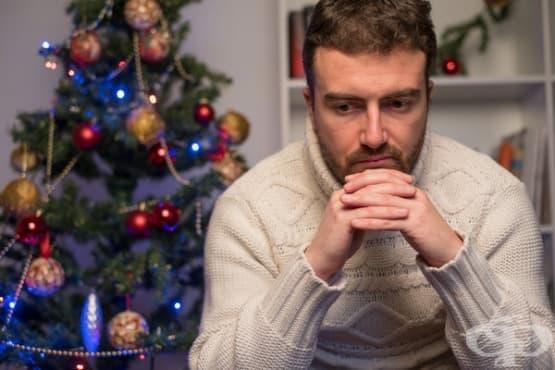Депресия по празниците – как да я преодолеем - изображение