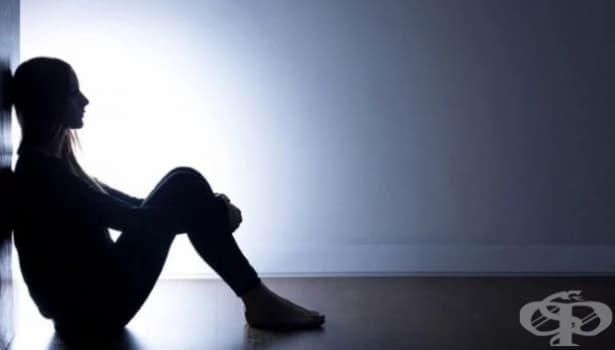Депресията уврежда мозъка ви: 7 начина да поправите това - изображение