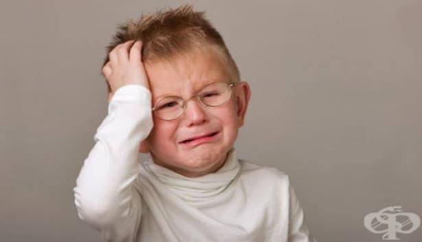 Как да успокоим разгневеното дете? Вижте един от най-ефективните методи - изображение