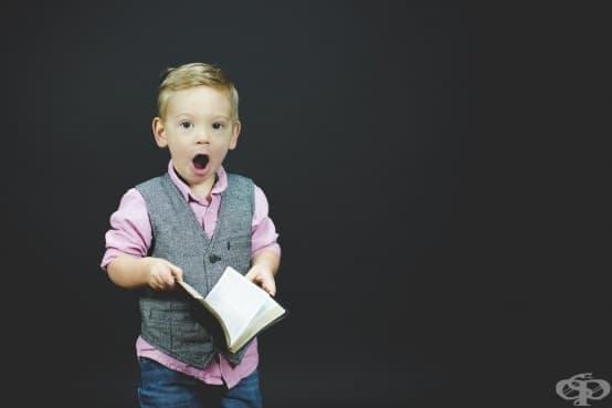 Как да разпознаете дислексията през различните етапи на развитие - изображение