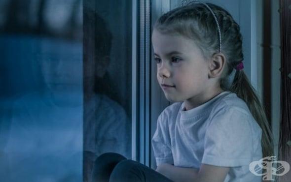 Когато детето ви каже: Никой не ме обича! - изображение