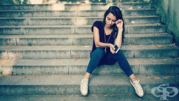 Как да се грижите за тийнейджър със социална тревожност - изображение