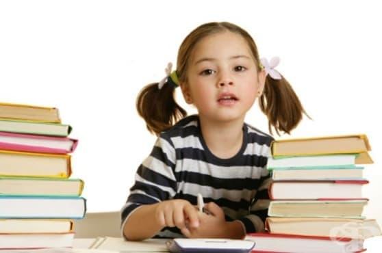 Съвети за родители на деца с дислексия - изображение