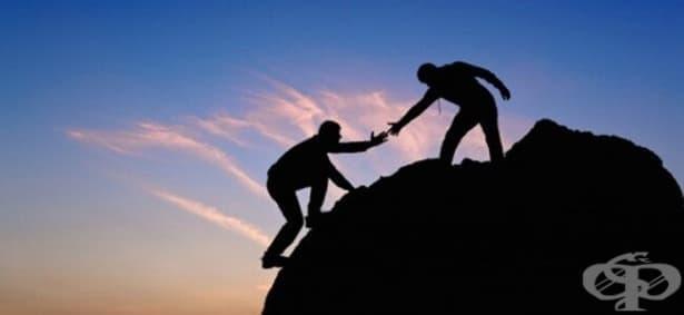 За да се възстановим психически, ни е нужен човек, на когото можем да се доверим - изображение