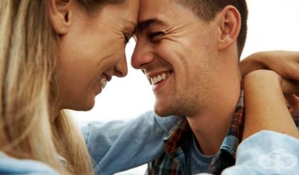 Да бъдеш разбран и утешен от любимия е важно условие за успешната връзка - изображение