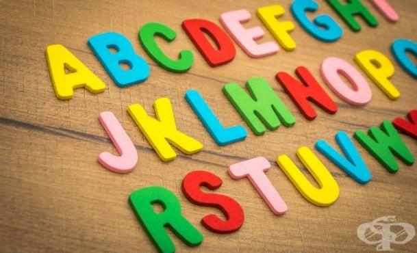 Двуезичието при децата - предимства и предизвикателства - изображение