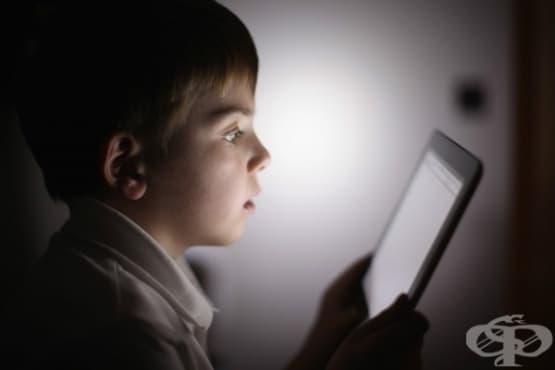 Екраните вредят на детския мозък, как да преодолеем негативния ефект - изображение