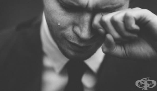 10 мита за емоциите (и защо те са грешни) – част 1 - изображение