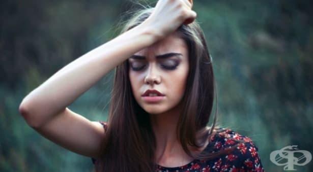 Как да контролираме емоциите си, така че да не ни контролират те - изображение