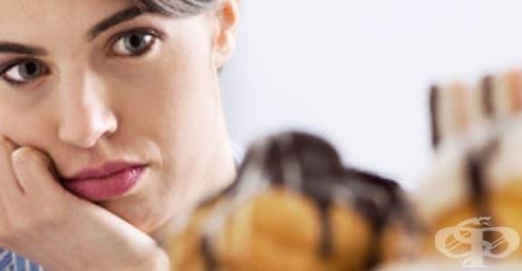Емоционално хранене? 5 причини да не можете да спрете - изображение