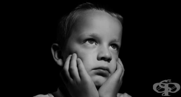 Емоционално дистанцирани родители: 7 последици за детето – Част 1 - изображение