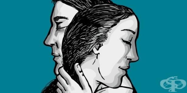 Емпатията - начин да усещаме околните - изображение