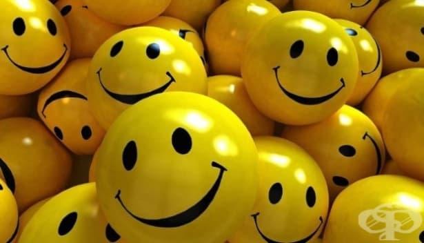 Чувствате ли се добре? Седем начина за стимулиране на ендорфините - изображение