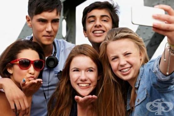 Ето защо тийнейджърите са толкова трудни - изображение