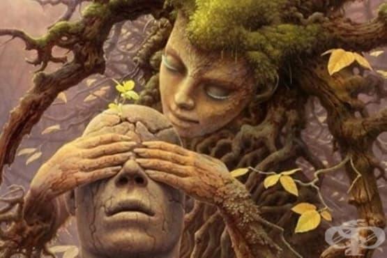 Евдемонията: Ключът към щастието според Карл Юнг - изображение