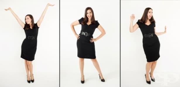 10 основни съвета, с които да усъвършенствате езика на тялото си - изображение