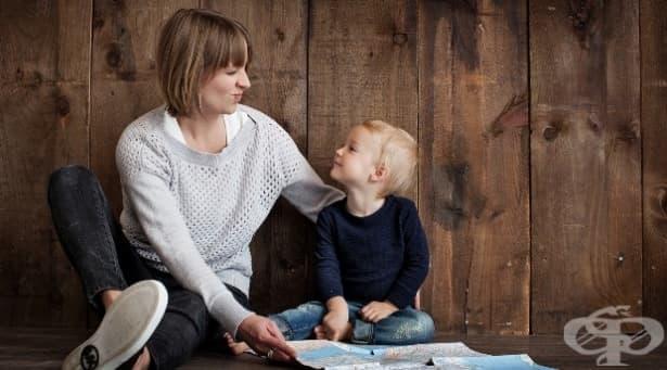 Как да насърчите комуникацията при малките деца - изображение