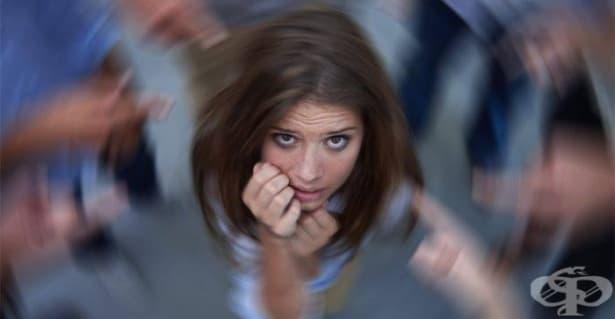 Социална фобия: Физически симптоми и съвети за самопомощ - изображение