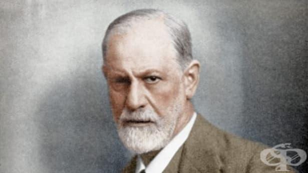 Малко известни факти за велики психолози - изображение