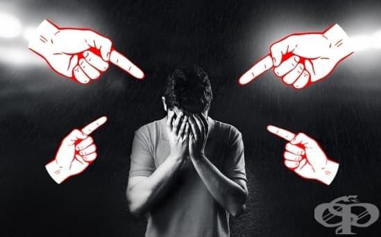 Гелотофобия – какво представлява страхът от присмех - изображение