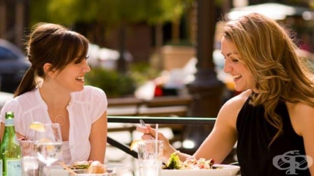 5 ежедневни навика, които говорят много за характера ни - изображение