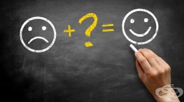 Хедонистична адаптация: Защо не ставаме все по-щастливи - изображение