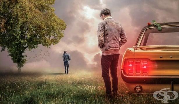 5 типа хора, които трябва да напуснат живота ви  - изображение