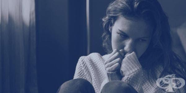 Не сме устроени да бъдем щастливи – няма смисъл да опитваме - изображение