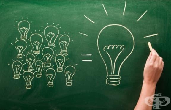 Как да изследваме важни черти в характера на отсрещния: Интелект - изображение