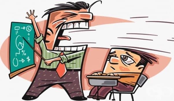 Как и защо интелектуалните насилници се опитват да ни принизят - изображение