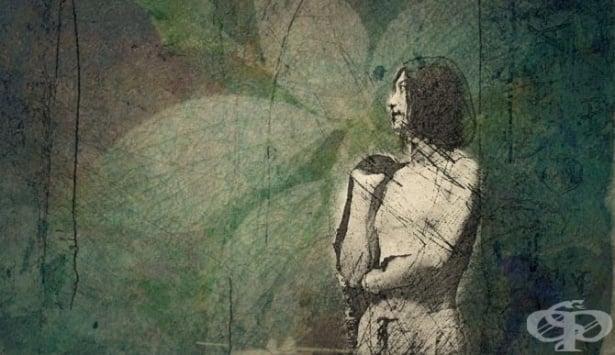 6 жени споделят какво всъщност е да пиеш антидепресанти - изображение
