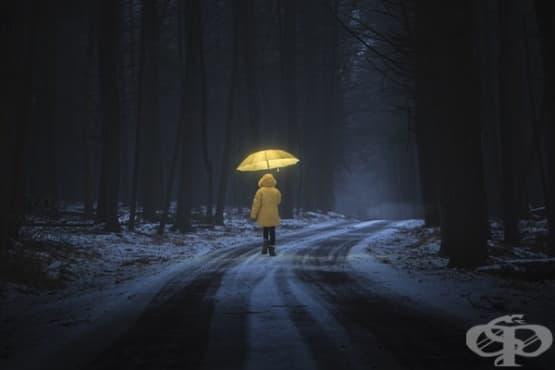 Излезте от мрака — три стъпки към емоционално изцеление - изображение