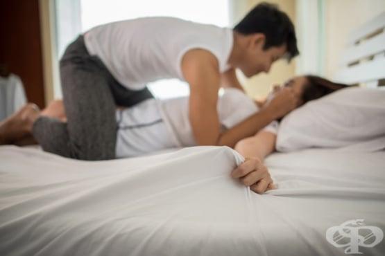 Грешните митове за женския оргазъм, които сексолозите често чуват - изображение