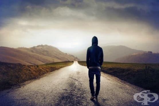 Живеем в настоящето или се отказваме от щастието - изображение