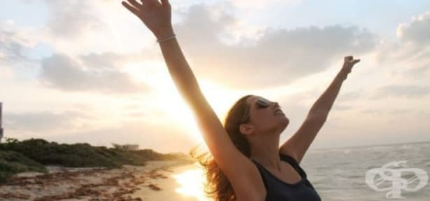 7 неща, които незабавно да изхвърлите от живота си - изображение
