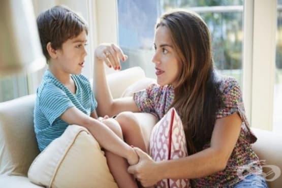 Как да обсъждаме неудобната тема секс с децата си - изображение