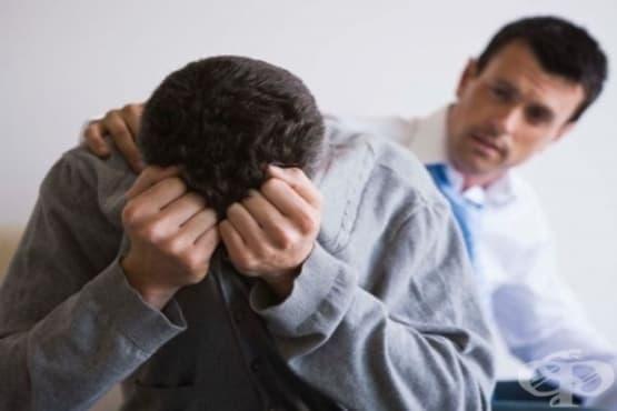 Как да помогнем при емоционална криза - изображение