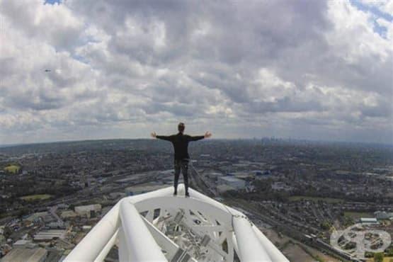 Как да преборим страха от височини? - изображение